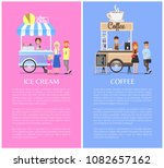 ice cream and coffee kiosks... | Shutterstock .eps vector #1082657162