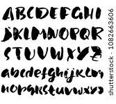 grunge distress font. modern... | Shutterstock .eps vector #1082663606