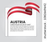 austria flag background | Shutterstock .eps vector #1082669642