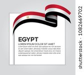 egypt flag background | Shutterstock .eps vector #1082669702