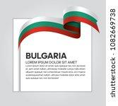 bulgaria flag background | Shutterstock .eps vector #1082669738
