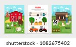 flat farm and agriculture... | Shutterstock .eps vector #1082675402