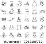 thin line icon set  ... | Shutterstock .eps vector #1082685782