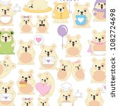 cute hamsters pattern kawaii... | Shutterstock .eps vector #1082724698