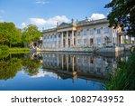 lazienki or royal baths park in ... | Shutterstock . vector #1082743952