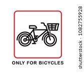 street bicycle lane symbol.... | Shutterstock .eps vector #1082755928