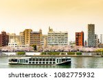 tokyo japan   march 27  2018  ... | Shutterstock . vector #1082775932