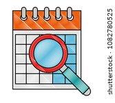 calendar reminder with...