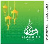 islamic background logo   Shutterstock .eps vector #1082782265