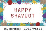 frame with shavuot holiday flat ... | Shutterstock .eps vector #1082796638