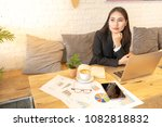 smart asian business woman...   Shutterstock . vector #1082818832