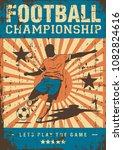 soccer football sport retro pop ...   Shutterstock .eps vector #1082824616
