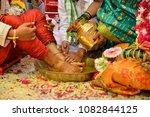 indian wedding ceremony | Shutterstock . vector #1082844125
