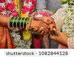 indian wedding ceremony | Shutterstock . vector #1082844128