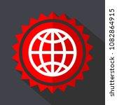 globe red sticker flat design... | Shutterstock .eps vector #1082864915