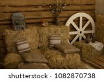Hay Bales And Pillows. Rustic...
