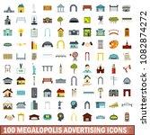 100 megalopolis advertising... | Shutterstock . vector #1082874272