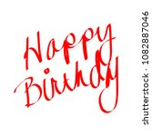 happy birthday   cursive writing | Shutterstock . vector #1082887046