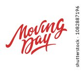 moving day lettering. vector... | Shutterstock .eps vector #1082887196