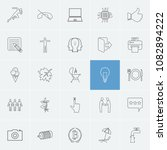 pack icons set with relations ...