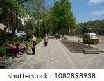 pyatigorsk  stavropol krai  ... | Shutterstock . vector #1082898938