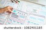 website designer creative... | Shutterstock . vector #1082901185