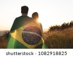 Couple With Brazilian Flag