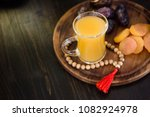 ramadan juice for iftar made... | Shutterstock . vector #1082924978