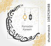 creative arabic islamic... | Shutterstock .eps vector #1082928488