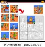 cartoon illustration of... | Shutterstock .eps vector #1082935718