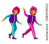 fitness girls. cartoon female... | Shutterstock .eps vector #1082939012