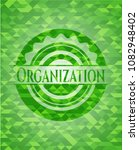 organization realistic green... | Shutterstock .eps vector #1082948402
