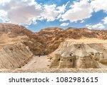 Qumran Caves In Qumran Nationa...