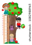 growth meter for children  with ... | Shutterstock .eps vector #1082988965