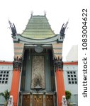 tcl grauman's chinese theatre ... | Shutterstock . vector #1083004622