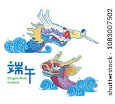 dragon boat festival   dragon... | Shutterstock .eps vector #1083007502