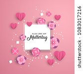 happy mothers day greeting card ... | Shutterstock .eps vector #1083017216