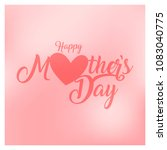 mothers day vector illustration | Shutterstock .eps vector #1083040775
