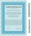 light blue sample certificate. ... | Shutterstock .eps vector #1083044492