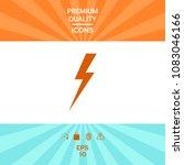 thunderstorm lightning icon | Shutterstock .eps vector #1083046166