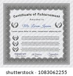 grey diploma template or... | Shutterstock .eps vector #1083062255