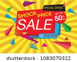 colorful geometric sale  shock... | Shutterstock .eps vector #1083070322