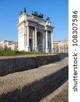 Antique marble arch Arco della Pace, Sempione square, Milan, Lombardy, Italy - stock photo