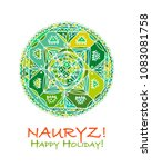 nowruz holiday. greeting card... | Shutterstock .eps vector #1083081758
