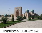 external review of restored... | Shutterstock . vector #1083094862