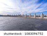 empty marble floor in heaven of ... | Shutterstock . vector #1083096752