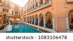 macau  china   may 10  2014 ...   Shutterstock . vector #1083106478