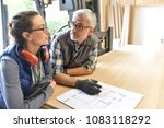 wood industry technicians... | Shutterstock . vector #1083118292