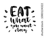hand drawn lettering eat what... | Shutterstock .eps vector #1083124322