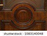 Decorative Wood Cutting. Woode...